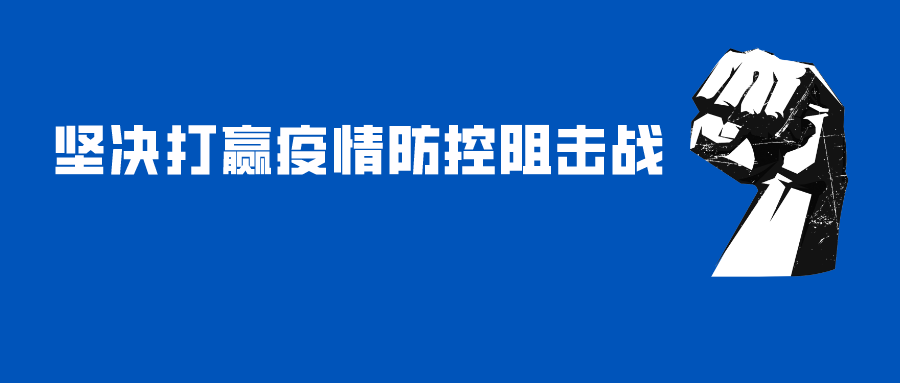 微信图片_20200210221144.png