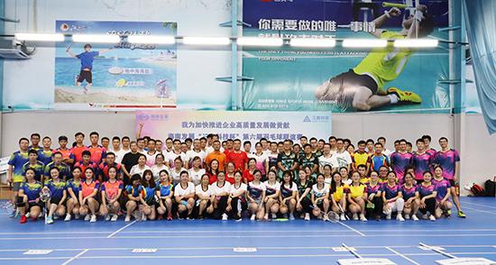 羽毛球比赛合照1_WPS图片ps.jpg